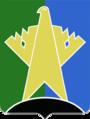 Coat of Arms of Surgutsky rayon (Khanty-Mansyisky AO).png