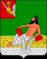 Coat of Arms of Velikoustyugsky rayon (Vologda oblast).png
