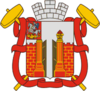 Coat of Arms of Vereya (Moscow oblast) (1883).png