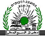 Coat of arms of Tel Sheva (Israel).jpg