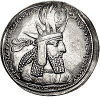 Coin of Bahram I (cropped).jpg
