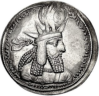 Bahram I King of Kings of Iran and Aniran