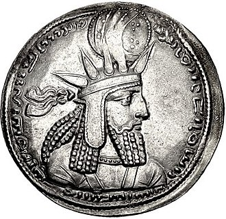 Bahram I - Image: Coin of Bahram I (cropped)
