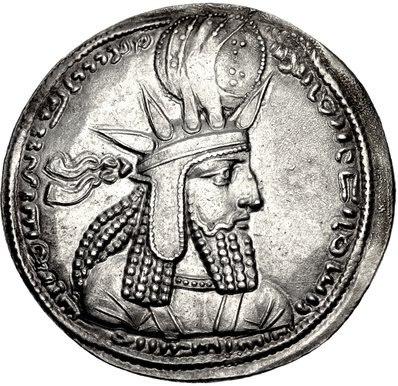 Coin of Bahram I (cropped)