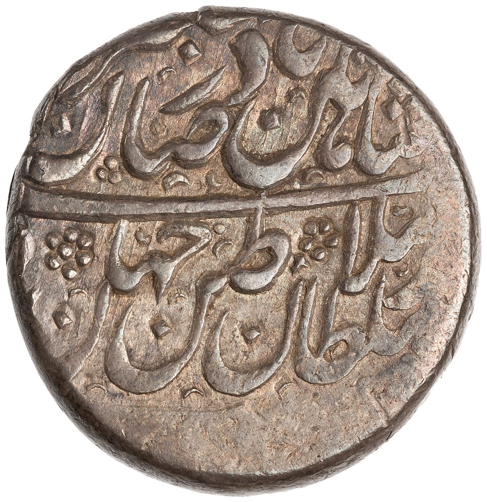 Coin of Nader Shah, minted in Daghestan (Dagestan). Reverse