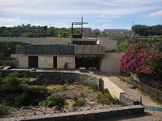 Roman Catholic Diocese of San Cristóbal de La Laguna - The cave of Chinguaro in Tenerife was the first place where aboriginal Guanches worshiped the Virgin of Candelaria and the first Aboriginal shrine that contained a Christian image in the Canary Islands.