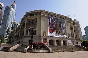 Robert Fan - Image: Concert hall shanghai