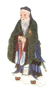 Confucius, illustrated in Myths & Legends of China, 1922, by E.T.C. Werner