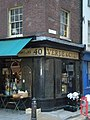 Corner shop, Brushfield Street E1 - geograph.org.uk - 1571151.jpg