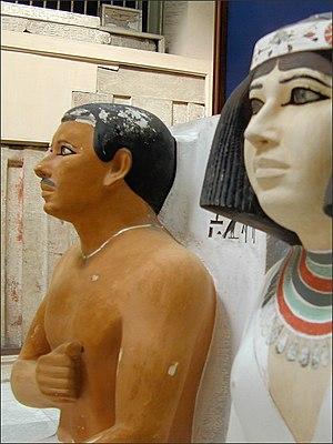 Prince Rahotep - Image: Couple Princier (Musée du Caire) (3910846784)