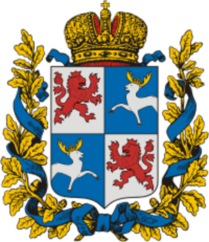 Coat of arms of Latvia - Image: Courland Governorate COA