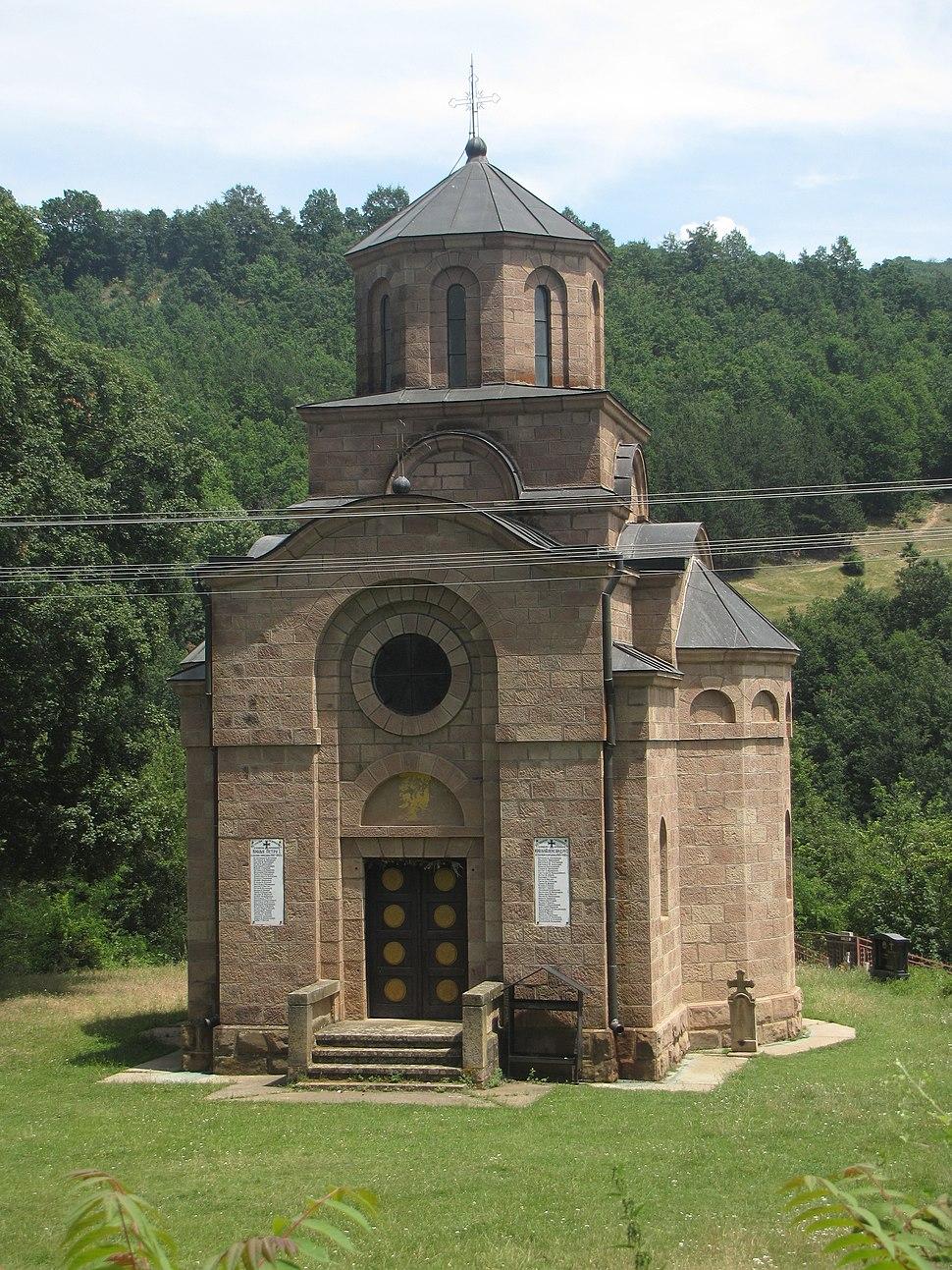 Crkva Svete Trojice u Rudinju