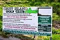 Cruit Island Golf Club sign - geograph.org.uk - 1169020.jpg
