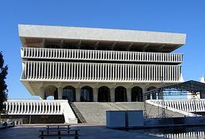 Cultural Education Center - Image: Cultural Education Center 1