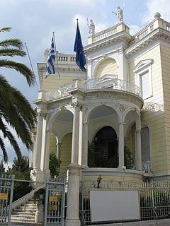 Goulandris Museum of Cycladic Art museum in Athens