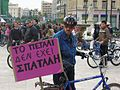 Cyclists demonstrating.jpg