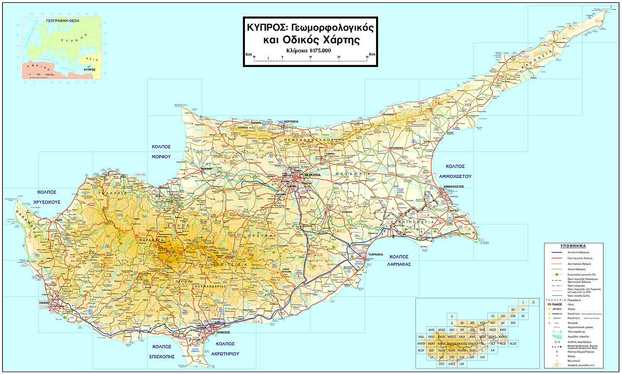 Προσκυνηματική εκδρομή στη νήσο των Αγίων, την Κύπρο!
