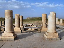 Cyrus the Great's private palace at Pasargadae, Iran, 05-31-2008.jpg