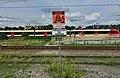 Czarny punkt kolejowy stacja kolejowa w Otwocku.jpg