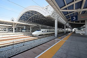 D3607 CRH2A EMU at Foshan West Railway Station.jpg