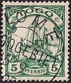 DRCol 1900 Togo MiNr08 B002.jpg