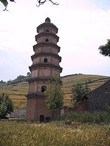 220px-Da_Qin_Pagoda.jpg