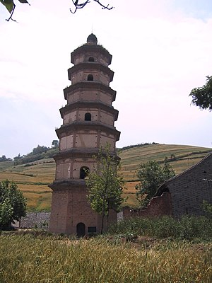 Nestorianism - The Daqin Pagoda, part of an early Nestorian church in what was then Chang'an, now Xi'an, China, built during the Tang dynasty (618-907 AD)