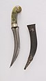 Dagger (Jambiya) with Sheath MET 36.25.1051ab 003july2014.jpg