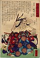 Dai Nihon Rokujūyoshō, Owari Oda Kazusanosuke Nobunaga by Yoshitora.jpg