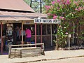 Daly Waters Pub - panoramio.jpg