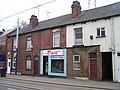 Dave's Barber Shop, Holme Lane, Hillsborough, Sheffield - geograph.org.uk - 1656942.jpg