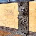 Dave Mackay Memorial, Derby County FC (geograph 4846932).jpg