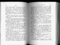 De Wilhelm Hauff Bd 3 150.png