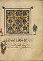 Decorated Text Page - Google Art Project (6853073).jpg