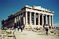 Der Parthenon2.jpg