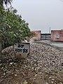 Dera Suraj Kund Rahon..jpg