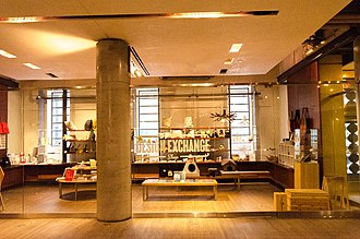 Design Exchange - A gift shop at the Design Exchange, June 2012. Several months earlier, the museum began to operate exclusively as a museum for design.