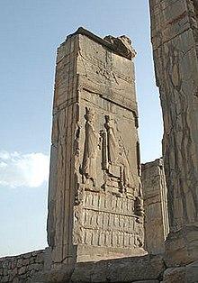 Xerxes I Wikipedia