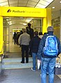 Deutsche Post-Filiale Tegernseer Landstr. - Waiting line.JPG