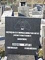 Dilbeek d Arconatistraat Begraafplaats (9) - 305832 - onroerenderfgoed.jpg