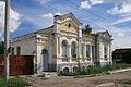 Dimitrovgrad Komsomolskaya133a.JPG