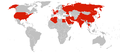 Diplomatic missions of Bahrain.PNG