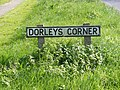 Dorleys Corner Sign - geograph.org.uk - 1267300.jpg