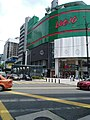 Downtown KL A2.jpg