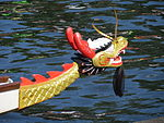 Drachenboot, Kopf, Bild 01.JPG