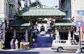 Dragon Gate 1994 (28800604161).jpg
