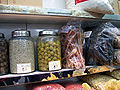 Dried Chinese foodstuff.jpg