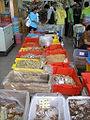 Dried seafood Pangkor Island 2007 006.jpg