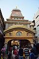 Durga Puja Pandal - Falguni Sangha - Suren Tagore Road - Kolkata 2014-10-02 8923.JPG