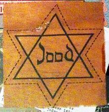 Ebraismo e incontri interrazziale
